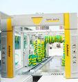 Tepo-auto-tp-901tunnel máquina de lavagem de carro e equipamentos