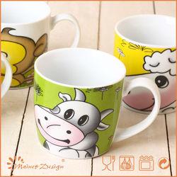 10oz ceramic porcelain mugs decaled monkey decoration