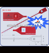 tag ties BG-S-004