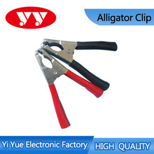 high quality metal battery clips