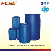 veterinary iron dextran solution industrial chemicals