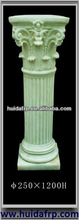 FRP Fiberglass Decorative Roman pillar
