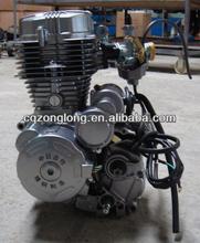 three wheel motorcycle engine