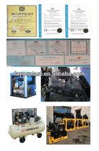 WH-2.0/30 High pressure husky reciprocating air compressor