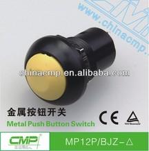 12mm Mini Latching Push Button Switch