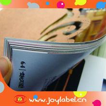 Great quality Custom Printed Brochures & Brochure Printing