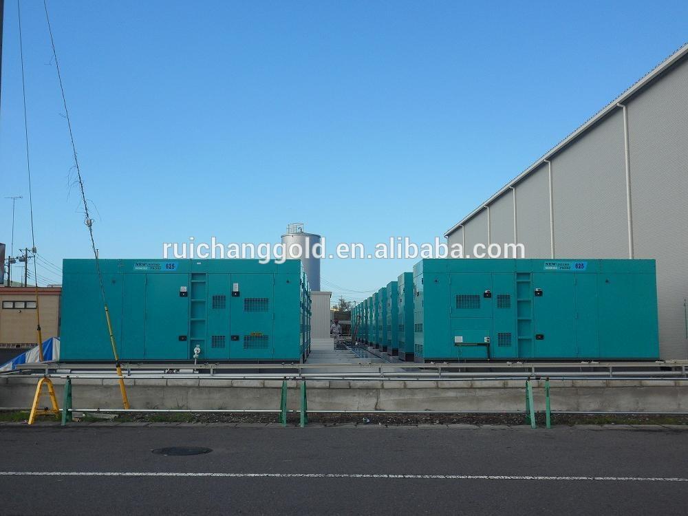 50KW diesel Generator Set Powered by Cummins Engine