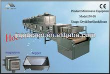 Beef essence, chicken essence,seasoning sterilize machine