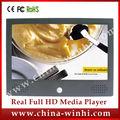 10インチフルhdオーディオとビデオの広告製品販売のためのデジタル広告の画面