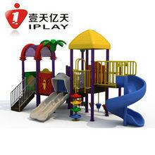 children plastic outdoor play set