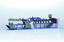 ZHP-800B plastic sheet extruder