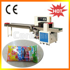 automatic Agarbatti packaging machine/ incense sticks packing machine