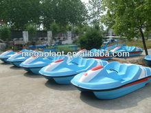 adults play amusement park pedal boat