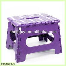 22cm folding step stool,Fishing stool,Ez fold folding step stool