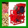 High Efficiency Peanut Sheller &Peeling Machine&Groundnut Sheller