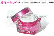 Collagen Vatamin rose extraction under eye dark circle cream firming eyes