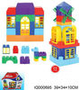 children plastic building blocks,building blocks toys,plastic building blocks toys,