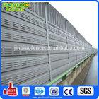 subway noise barrier