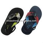 2014 unsex nude beach pu slippers kids light weight sandals