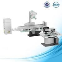 digital x ray machine veterinary | digital x-ray machine prices PLD6800