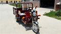 nuevo de gran carga de carga triciclo eléctrico scooter