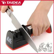 knife sharpening for paring knife