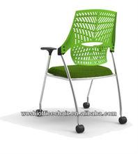 Brisk meeting room interior design chair
