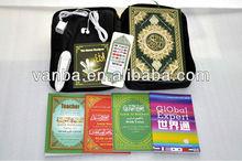 tafsir al quran quran read pen quran player pen tajweed quran al quran islamic gift quran pen leather bag for quran