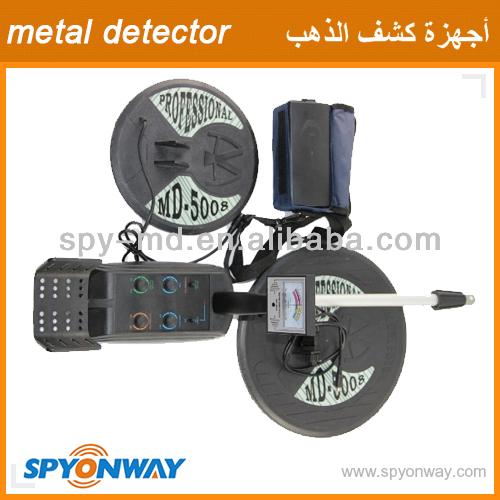 diamond detector/Long Range Gold Detector Machine