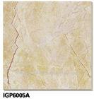 marbonite tiles/super market tile/super white ceramic tile