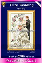 needlepoint fabric materials for needlework wedding cross stitch