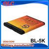 3.7v li-ion battery for nokia compatible battery bl-5k