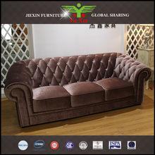 Victoria Classic Rolled Arm Sofa retro furniture JX-8868