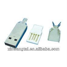 USB Sheet Metal Accessorie