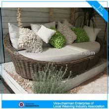 0094 cheap garden rattan sofa furniture