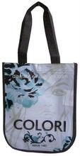 2013 new pp non woven shopping bag wholesale