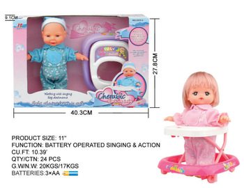 "11"" inches electric singing and toddler Doll GY003470"