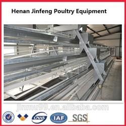 chicken breeding cage plant