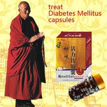 Tibetan herbal Diabete health care food