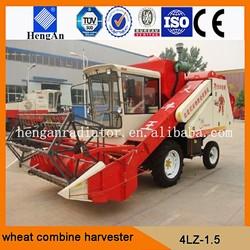 4LZ-1.5 wheat cutting machines
