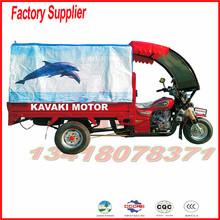 2014 New model 200cc motocicleta de tres ruedas factory motorbike