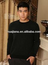men's Cashmere jacquard sweater round neck