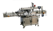 Automatic sticker labeling machine flat,square and round container,bottles,boxes