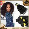 Qingdao extension brazilian human hair weave