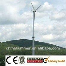 Anhui hummer 10kw low wind power generator