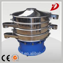 High quality rotary vibrating sieving machine