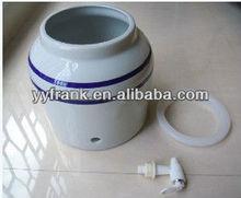 porcelain water dispenser