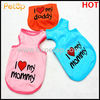 I Love My Mummy Daddy Vest Pet Clothes