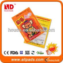 Original manufacturer!Good quality! back heat wrap