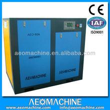 60 Hp/7-12 Bar PLC Control Screw Air Compressor /Easy Operation